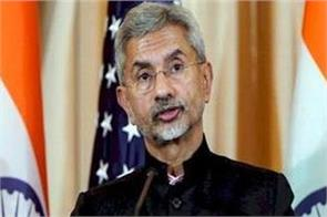 jaishankar says i will not predict how long border dispute will continue
