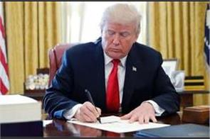 trump signs 900 billion package for corona relief