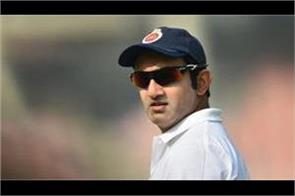 gambhir said this when saha did not get a place in the team