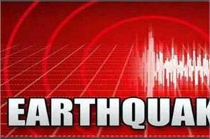 philippines an earthquake with a magnitude of 7 0 on the richter scale