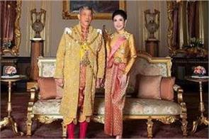 nude images of thailand king s royal mistress leaked online