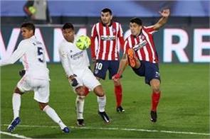 madrid tasted atletico  s first win of the season