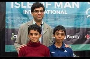 chessbase india junior super cup