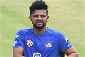 it is important for a batsman to be able to bowl  raina