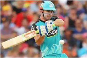 chris lynn played an explosive innings scoring 154 off 55 balls