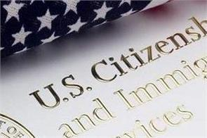 us senate passes high skilled immigrants act