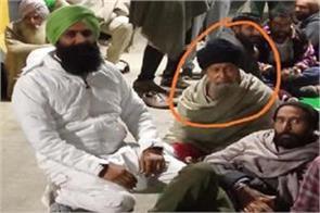 farmer gajjan singh dead body