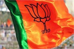 bjp senior leader resign