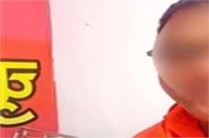 patiala shiv sena leader children suicide
