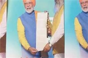 irctc sends nearly 2 crore emails modi s relationship with sikhs