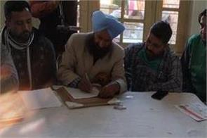 kisan morcha  prime minister  blood  letters