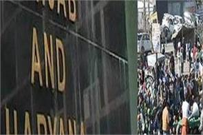 chandigarh punjab haryana high court lawyers big announcement