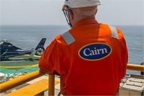 a major blow to india citing pm modi s statement in favor of cairn