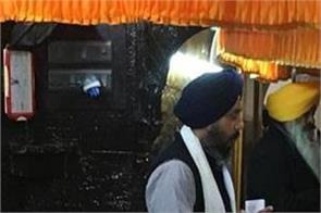 shiromani committee gurdwara fatehgarh sahib granthi suspended