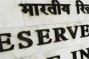 rbi warns of unauthorized digital lending platforms mobile app