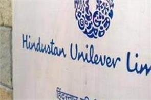 hindustan unilever will protect its employees