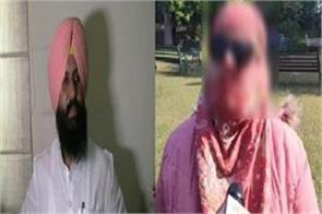 widow woman reached captain amrinder singh