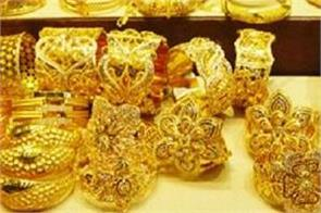 gold prices fell by more than rs 7 600