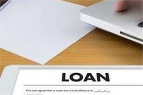 credit card debt consolidation loans