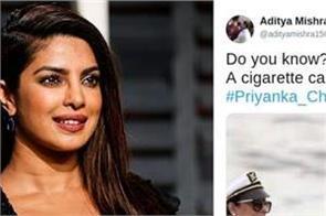 trending  priyanka chopra becomes trolled for speaking in favor of farmers