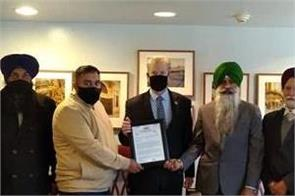 shiromani akali dal amritsar usa  law bill
