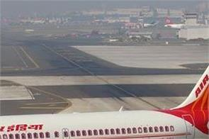 relief granted to airindia by uk court time till january for payment