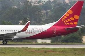 spicejet will deliver the covid 19 vaccine