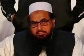 pakistani court  hafiz saeed