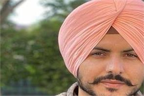singer jass bajwa will leave for delhi today
