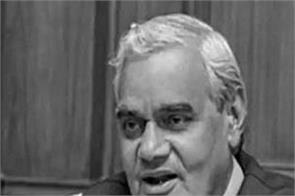 atal bihari vajpayee birthday journalist politician