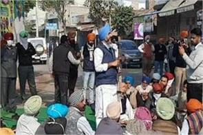 punjab mla big announcement to farmer protest