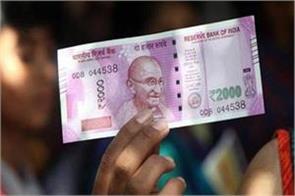 farmers offers pm modi to return money