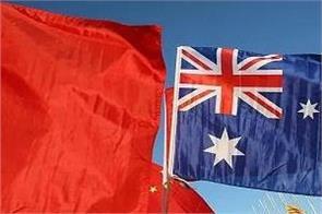 australian parliament new law