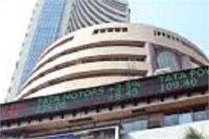 stock market sensex rises 260 points above 46 000 nifty also rises