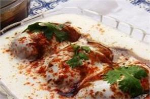 cooking tips  here  s how to make bread dahi vaha