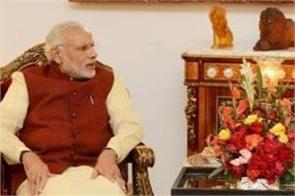 prime minister narendra modi nawaz sharif letter mother death grief