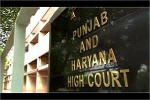 punjab and haryana highcourt holidays