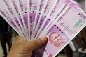 rbi stopped supply rs 2000 notes truth