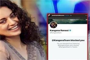 kangana ranaut and himanshi khurana