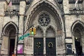 gunman shot shooting new york city cathedral