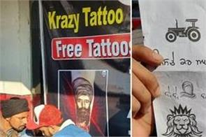 punjab artist free tattoos singhu border support protesting farmers