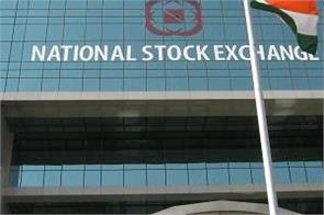 sensex nifty reaches new heights