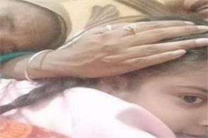 tarntarn pregnancy suicide last selfie