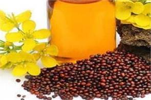 mustard oil will soon be cheaper fssai lifted the ban