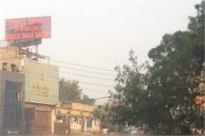 jalandhar municipal corporation clean survey