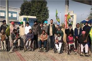 handicapped people support to farmers