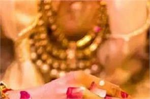arundhati gold scheme daughter marriage government gold