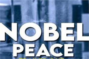 nobel peace trailer