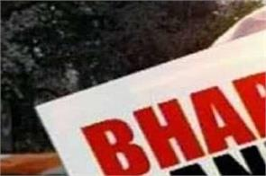 agricultural law bharat bandh social media twitter users