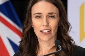 jacinda ardern  two new covid 19 vaccines